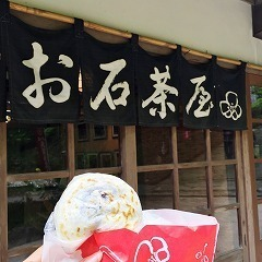 dazaifu12.jpg