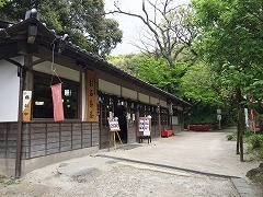dazaifu4.jpg