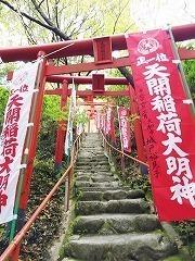 dazaifu7.jpg