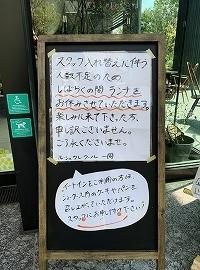 image2 (2).jpg