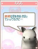 ららら菊蔵5.JPG