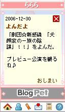 ららら日記.JPG