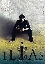 ILIAS2.jpg