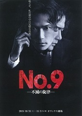 No.9.jpg