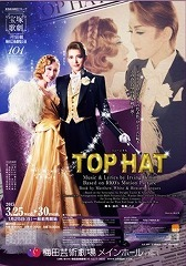 TOP_HAT2.jpg