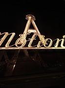 amotion4.jpg