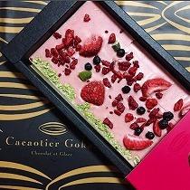 chocola bar.jpg