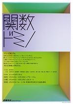 domino14.jpg