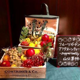 fruitgarden4.jpeg