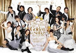 goldensongs.jpg