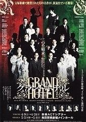grandhotel.jpg