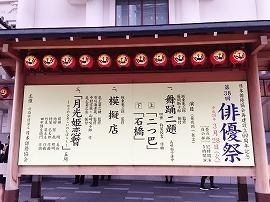 haiyusai8.jpg