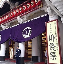 haiyusai9.jpg