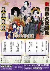 hatsuharu2015a.jpg