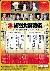hatsuharu201701.jpg