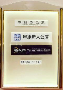 hoshishinko2021.JPG.jpeg