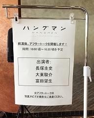 image1 (9).jpg