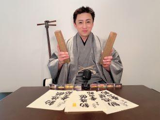 kabukiyawa1 .jpg
