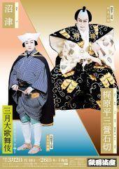 kabukiza202003yoru.jpg