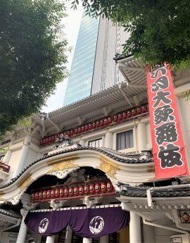 kabukiza202106.jpeg