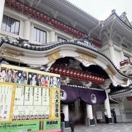 kabukiza9gatsu.jpeg