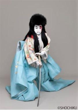 kaukizayoshikata .JPG