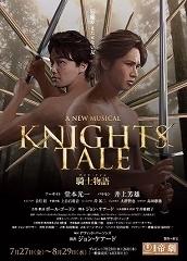 knightstale.jpg