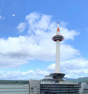 kyototower.jpeg