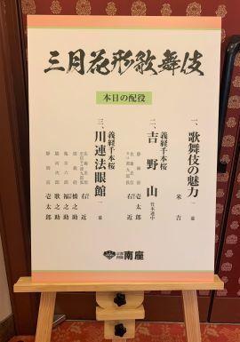 minamizahanagata202103-2.jpg.jpeg