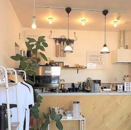 opendoorcoffee3.jpeg