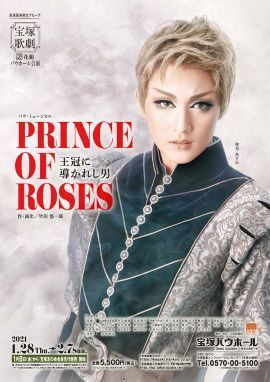 princeofroses.jpg