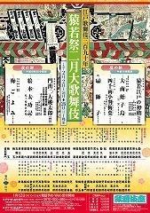 saruwaka201702.jpg