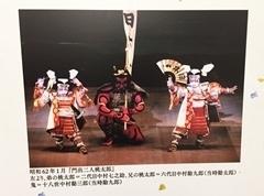 saruwaka5.jpg