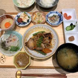zojirushi3.jpeg