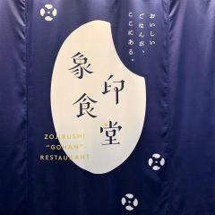 zojirushi7.jpeg